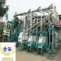 20 ton corn flour milling machine