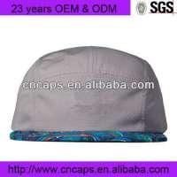 多彩色的帽子